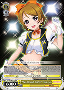 """No Brand Girls"" Hanayo"