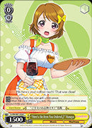 """Here's the Item You Ordered♪"" Hanayo"