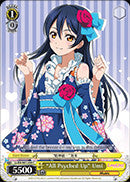 """All Psyched Up"" Umi"