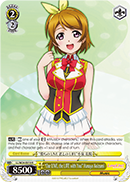 """Our LIVE, the LIFE with You"" Hanayo Koizumi SP"