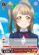 """Forever and Ever"" Kotori Minami"