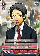 Brains of the Station, Adachi