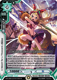 A Match for a Thousand, Chloe SR Foil