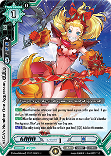 ALCA's Number One Agressor, Chloe Parallel Foil