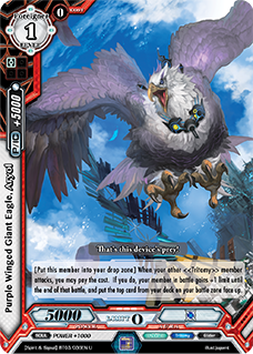Purple Winged Giant Eagle, Aryol
