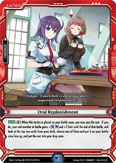 Oral Replenishment Parallel Foil