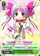 Magical Girl of Bows, Madoka