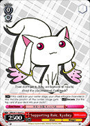 Supporting Role, Kyubey