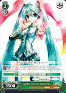 """Together with You""Hatsune Miku"