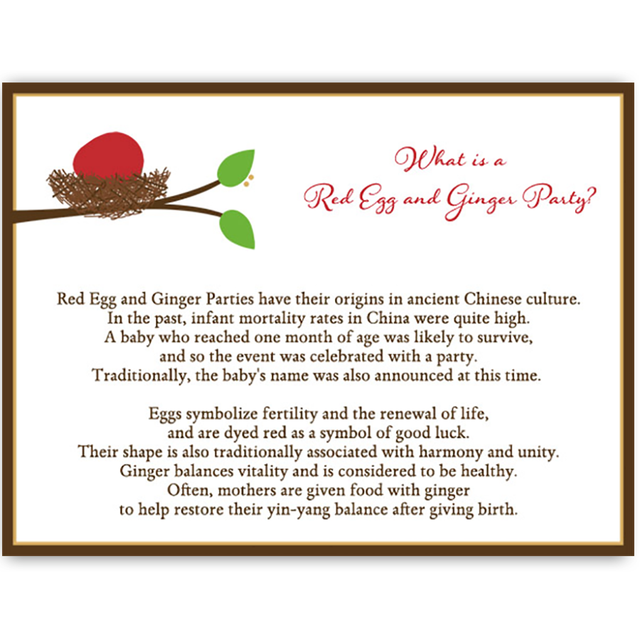 Baby Boy Red Egg and Ginger Party Invitation – The Invite Lady