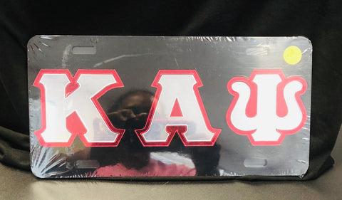 Kappa Licence Plate - Front Black
