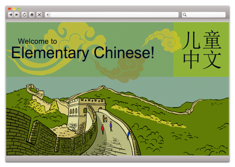 Elementary Chinese 1 (Grades 3-5)