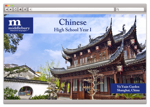 High School Chinese I (Grades 9-12)