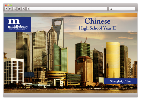 High School Chinese II (Grades 9-12)
