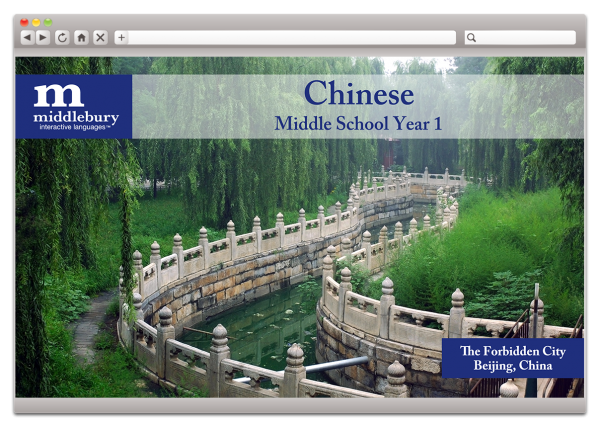 Middle School Chinese 1 (Grades 6-8)