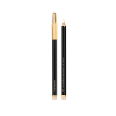 Yves Saint Laurent Dessin Des Levres Lip Lighter - Look Incredible