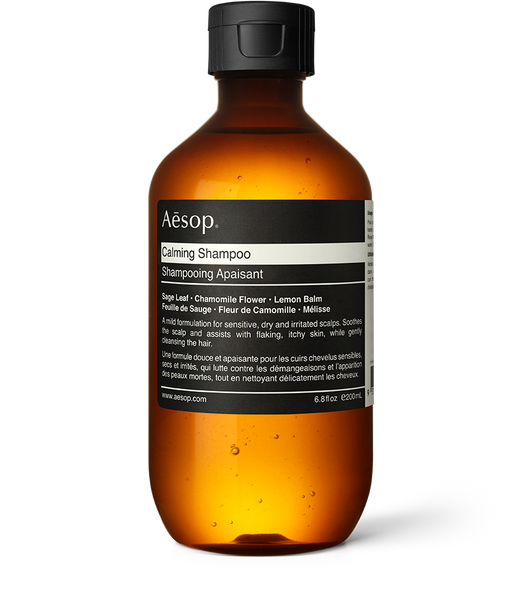 Aesop Calming Shampoo 200ml