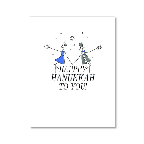 """HAPPY HANUKKAH"" HANUKKAH CARD"