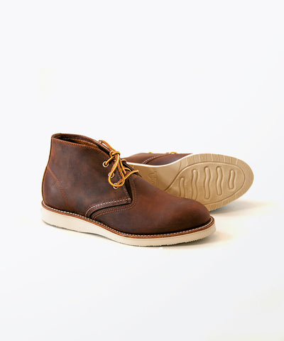 Work Chukka in Copper Rough & Tough