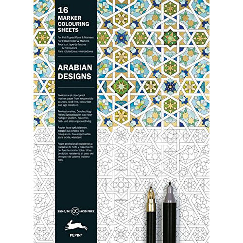 Arabian Designs Marker Coloring Book