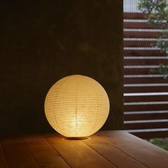 Asano Paper Moon Table Lamp