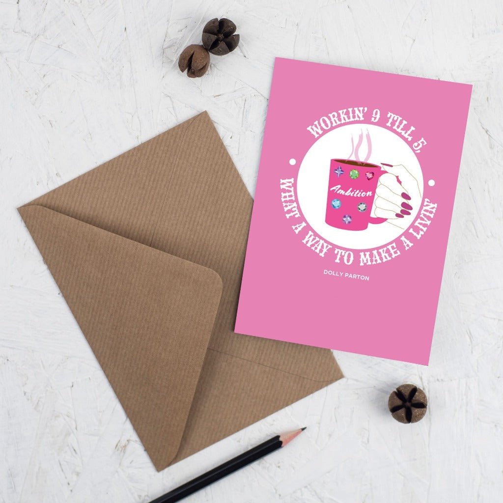 Dolly Parton Quote Card - Kate & The Ink Braw Wee Emporium