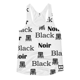 Black in Every Language Tank