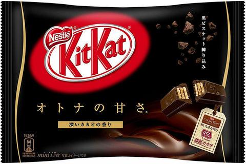 Japanese Dark Chocolate KitKat by Nestle! 13 Mini Chocolate Bars, Individually wrapped, 146g