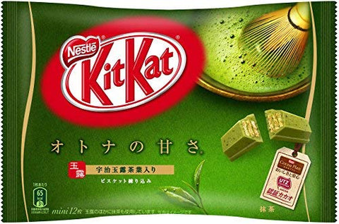 Japanese Matcha Flavour KitKat by Nestle! 12 Mini Chocolate Bars, Individually wrapped, 135g