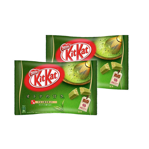 2-Pack Japanese Matcha Flavour KitKat by Nestle! 24 Mini Chocolate Bars, Individually wrapped, 270g