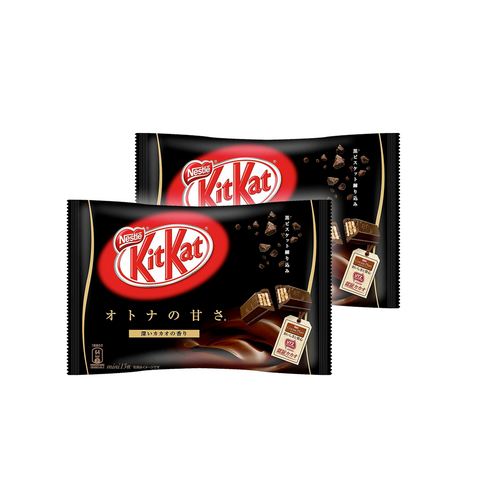 2-Pack Japanese Dark Chocolate KitKat by Nestle! 13 Mini Chocolate Bars, Individually wrapped, 292g