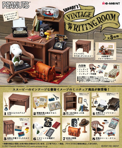 (4月商品)食玩 Re-ment 盒旦 Snoopy's VINTAGE WRITING ROOM 1BOX (全8種)