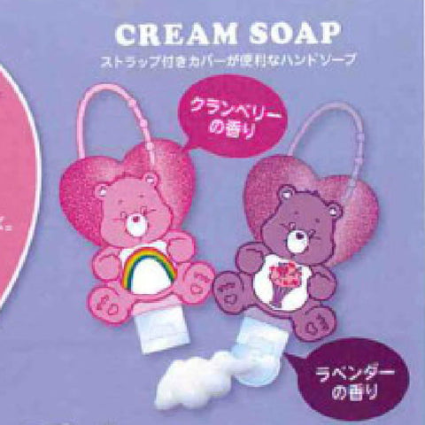 (12月商品)日本 Care Bears Hand Care Series Cream Soap 30ml (全2款)