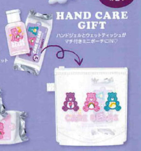 (12月商品)日本 Care Bears Hand Care Series HAND CARE GIFT SET