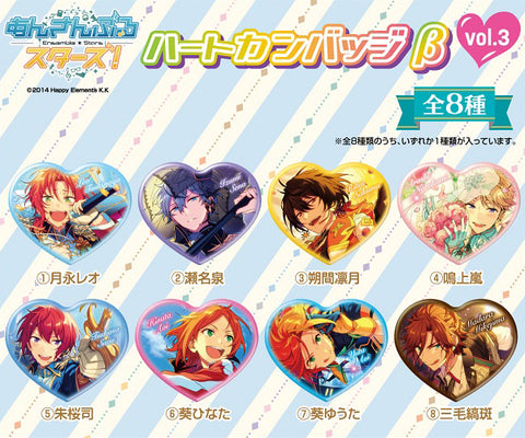 (現貨)偶像夢幻祭 Ensemble Stars! 心形襟章β Vol.3 Knights&2wink&MaM (全8種)