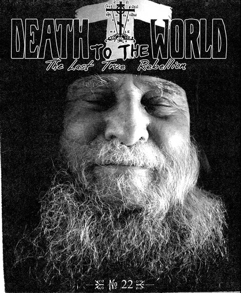 Issue 22 (digital)