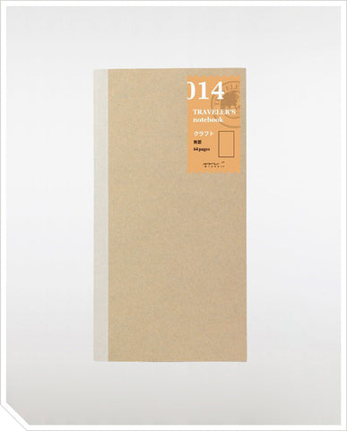 Regular Refill Notebook - Kraft Paper