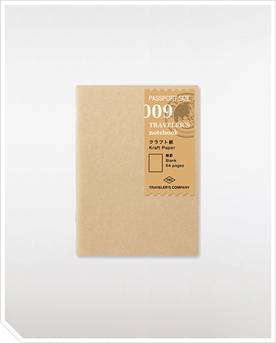 Refill Passport Notebook - Kraft Paper
