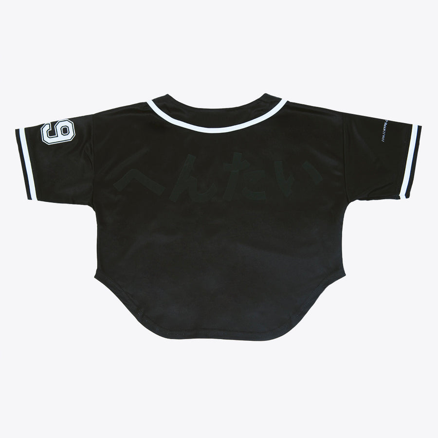 Hentai 69 Hype-Lethics Crop Jersey