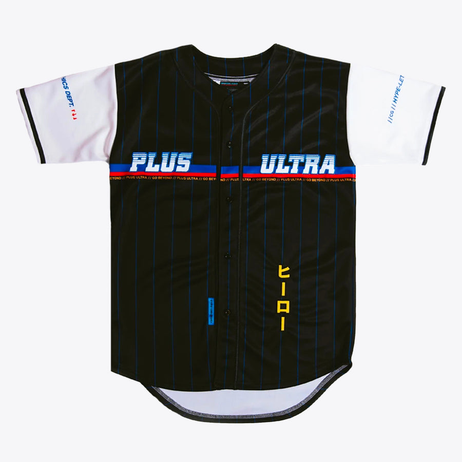 Plus Ultra // Hype-Lethics Full Jersey