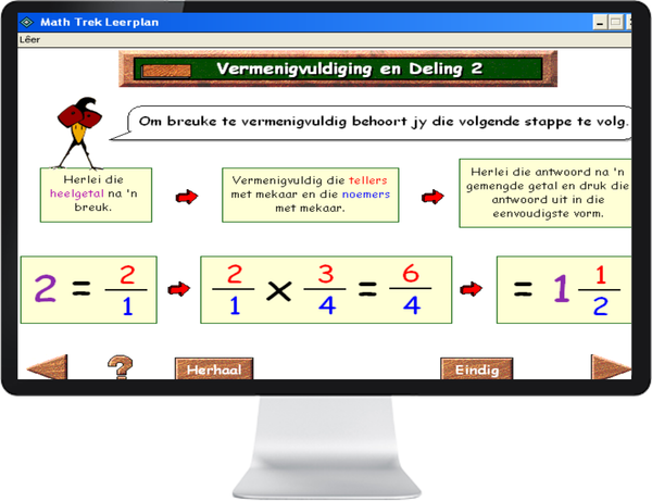 MATH TREK 4 - 6 (AFRIKAANS) ST - IQ SMART LEARNING SOFTWARE  - 2
