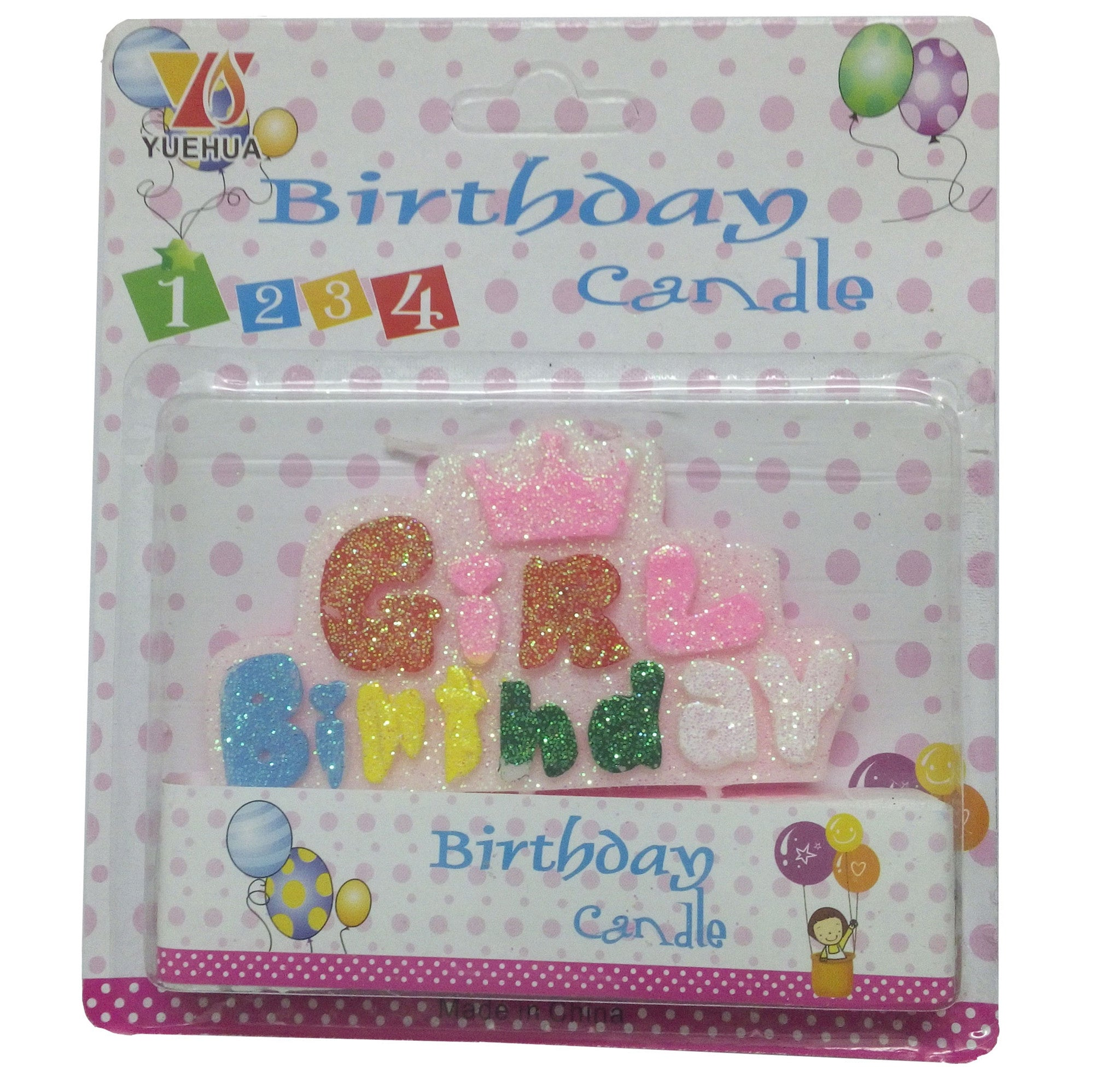 Girl Birthday Wax Party Candle