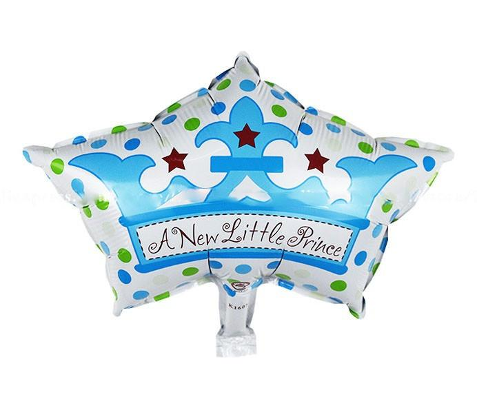 Little Prince Foil Balloon 25 inches