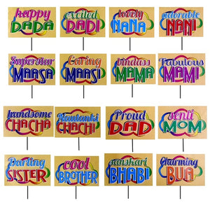 """Relatives at The Baby Shower"" Photo Booth Placard Sticks (16pcs.)"
