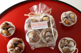 Camping Gift Idea Mac Nut Fire Starters 4 Piece Set - Shipping Included