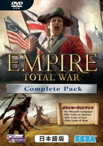 PC Empire Total War Complete Edition