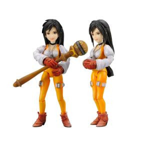 Final Fantasy IX Play Arts AF Princess Garnet Til Alexandros the 17th