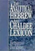 Analytical Hebrew & Chaldee Lexicon, by Benjamin Davidson