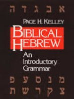 Biblical Hebrew Introductory Grammar, by Dr. Page Kelly