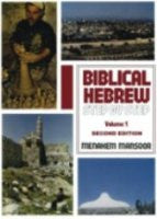 Biblical Hebrew Step and Step, Volume 1, by Menahem Mansoor